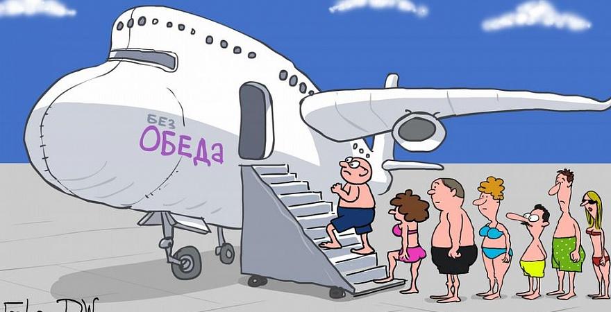 Смешные картинки про самолетов